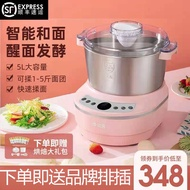 Multifunctional small student dormitory for bread and flour machine Household Kneading and Fermentation Machine Fully Au