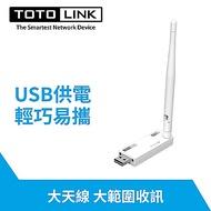 TOTOLINK N150UA 高效能USB無線網卡