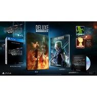 【嚴選電玩】(預購)4月 保證有貨 PS4 Final Fantasy VII 重製版 中文版 豪華版 FF7 太空戰士