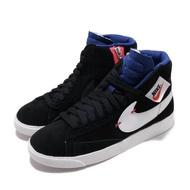 【NIKE 耐吉】休閒鞋 Blazer Mid Rebel 運動 女鞋 經典款 麂皮 拉鍊設計 簡約 穿搭 黑 白(BQ4022-005)