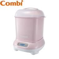 Combi Pro 360高效烘乾消毒鍋 優雅粉