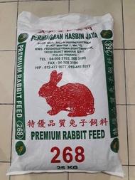 (25KG) MURAH MAKANAN ARNAB PREMIUM RABBIT PELLET FOOD, FEED & DIET BRAND HASBIN JAYA 268