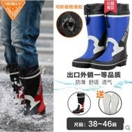 秋冬加絨保暖雨鞋 男雨靴 水鞋套鞋釣魚鞋勞保鞋園藝膠鞋
