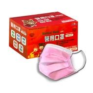 釩泰 醫療口罩(未滅菌) 平面兒童口罩-櫻花粉(30片/盒裝)