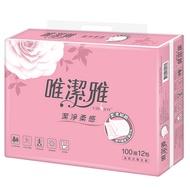 唯潔雅抽取衛生紙100抽12包【愛買】