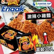 韓國 Enaak 激辣小雞點心麵 (30包入/盒裝) 420g 小雞麵 激辣小雞麵 辣味 3倍辣 點心麵 點心脆麵 餅乾【N103381】