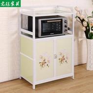 新品熱銷 廚房置物架落地多層鋁合金家用碗櫃收納櫃子儲物櫃經濟型簡易櫥櫃  九折優惠活動