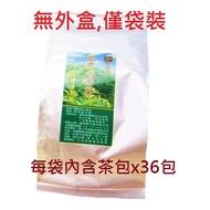 【36小包茶包袋裝零售包】芭樂心葉茶 香芭樂心葉茶 茶葉包裝 茶包包裝 有機茶 無農藥檢出 產地台東 可面交