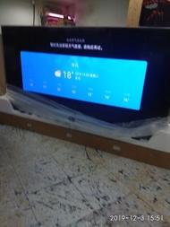 小米75吋智能聯網電視