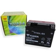 全新湯淺YUASA機車電池 YTX5L-BS(5號)