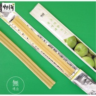 [Nature Share]green apple konjac Jjondeugi jelly/Korean Konjac jelly/20 bags/1box/Nature Share/that calorie snack