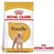 Royal Canin法國皇家 PDA貴賓成犬飼料 3kg