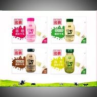 現貨⚠️國農牛乳Pp塑膠瓶 215ml