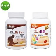 【永信藥品】健康優見猛虎活力組(黑紅馬卡x5瓶+活力B群x5瓶)