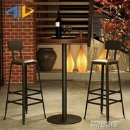 吧台椅 星巴克吧台椅實木歐式鐵藝酒吧椅吧凳現代簡約椅子 高腳凳 吧台椅 JD 榮耀3c