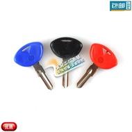 摩托車鑰匙 寶馬C600 Sport C650GT鑰匙 踏板 C1-200 C1 芯片鑰匙高回頭率