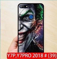 HUAWEI Y7PRO,Y7PRIME 2018 เคสสกรีน #39