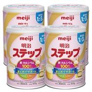 明治  明治STEP奶粉 【4罐組合】meiji明治 第二階段奶粉(1~3歲) 新包裝 800g
