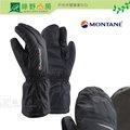 《綠野山房》Montane 英國 男 果敢雪地二指手套 防水防雪手套 雙層保暖手套 MREMI-BLA
