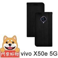 【阿柴好物】Vivo X50e 5G(仿牛皮拼接磁吸皮套)