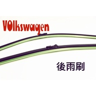 SFC Volkswagen 福斯 VW GOLF VARIANT POLO TIGUAN 後雨刷 後窗 雨刷