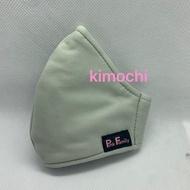 品業興授權  嬰兒版、成人版圍巾口罩 CNS認證/水洗口罩台灣製造 MIT (三層)