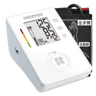 優盛rossmax全自動手臂式電子血壓計-CF155f,原廠三年保固