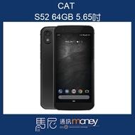 CAT S52 三防軍規智慧手機/5.65吋螢幕/指紋辨識/64GB/雙卡雙待/獨立三卡槽【馬尼通訊】