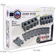 高積木 火車鐵軌 彎鐵軌 直軌道 21005 7996 7499 相容樂高 LEGO 鐵道 翡翠之夜 10254