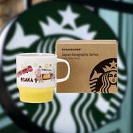 Japan Starbucks Osaka Limited Mug 355ml