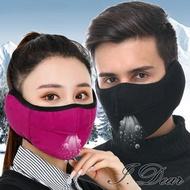【I.Dear】男女戶外騎行全方位全包立體開口防塵霾護耳口罩面罩(5色)