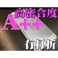螢幕 螢幕總成 液晶 液晶總成 plus 7p 6sp 6s 6p 6 5 5s xs max IPhone