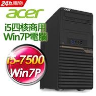 ACER P10F5 商用電腦 (i5-7500/8G/512SSD+1TB/W7P/Veriton/特仕)