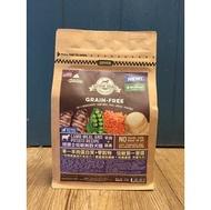 美國紐健士.低敏無穀天然犬糧《羊肉+蔬果 300g》唯一添加WellBoost有 機褐藻狗飼料 小顆粒