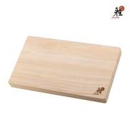 【ZWILLING 德國雙人】MIYABI 檜木砧板(35x20x3cm)