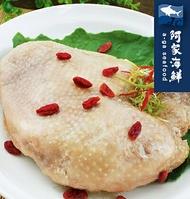 無骨醉雞腿(425g±5%/包) 雞腿 醉雞 無骨 便利 即食 雞腿  嫩肉 新鮮 多汁 品元堂  快速出貨
