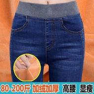 加絨牛仔褲 秋冬季韓版鬆緊腰大碼加絨加厚牛仔褲女高腰保暖緊身顯瘦彈力長褲