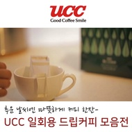 UCC Disposable drip coffee 18 pieces / Coffee of craftsman