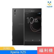 【SONY】Xperia XZs 64GB【福利機】