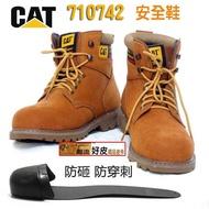 潮流好皮-CAT-0742 高筒安全鞋 鋼頭鞋 防刺鞋 防砸鞋 穿越久越愛他.踢不壞