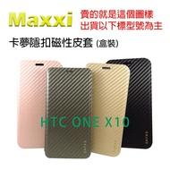 """""""扛壩子"""" DAPAD 卡夢隱扣  HTC ONE X10  皮套手機套保護套手機殼套"""