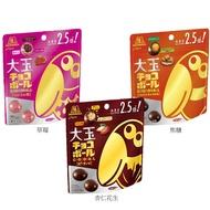 世界GO 日本限定 森永 大嘴鳥 大粒巧克力球 大蛋巧克力球 大玉巧克力球 草莓/焦糖/杏仁花生 巧克力