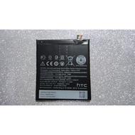 台中手機現場維修 HTC E8 E9 E9+ X9 全新電池 DIY自己動手更換