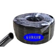 【南陽貿易】【零售】珠光 水管 6分 黑色 水管 水龍頭用水管 塑膠軟管 塑膠水管