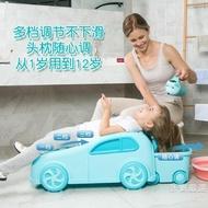 洗頭床兒童洗頭躺椅寶寶女小孩洗頭椅床加大號兒童洗髮架可摺疊WY