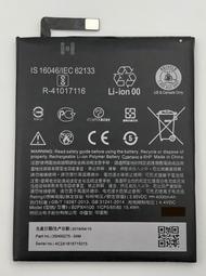 HTC ONE X10 新電池 HTC B2PXH100 電池 HTC ONE X10u 內置電池