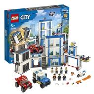 樂高城市系列60246樂高城市警察局男孩子益智拼搭積木兒童玩具