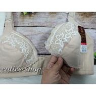 Nursing Bra - Cxn Brand - Breastfeeding Bra - Non Foam - Sz 36% @ 42