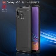 碳纖維拉絲紋 三星A20 手機殼 時尚 軟殼 矽膠殼 三星 Galaxy A20 / A30 保護殼 防震 防摔 手機套