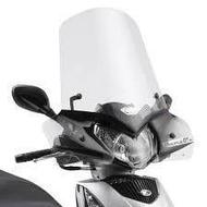 【重車部品】GIVI 風鏡443A 適用於光陽 KYMCO People GTi 300 10 > 12年式